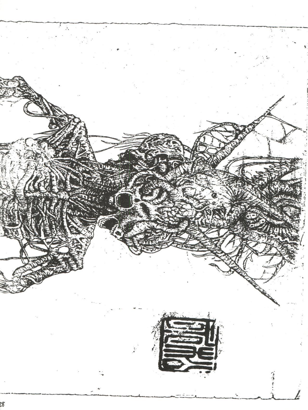 Otomodachi 27