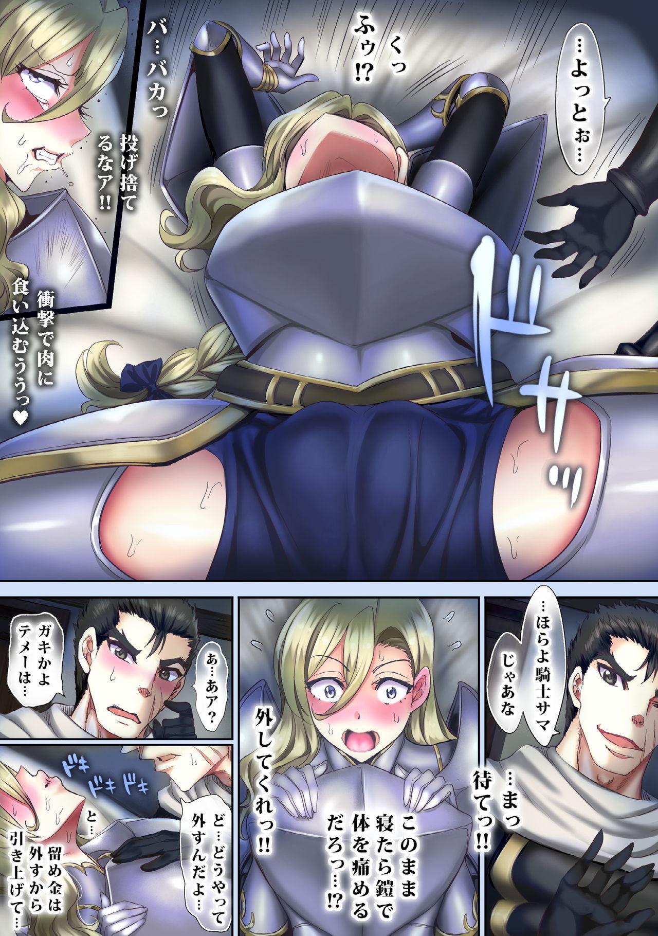 Zenmetsu Party Rape 3 29