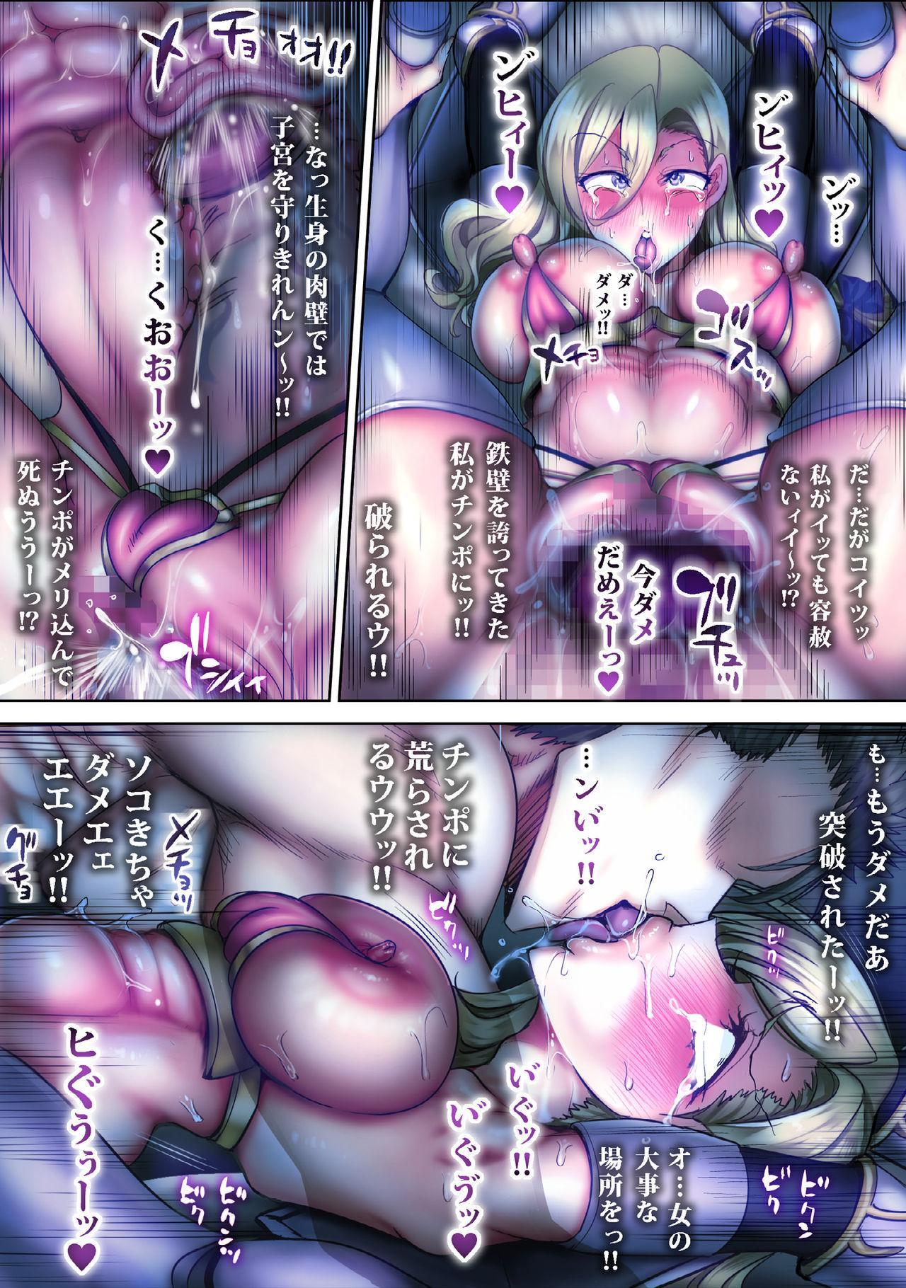 Zenmetsu Party Rape 3 50