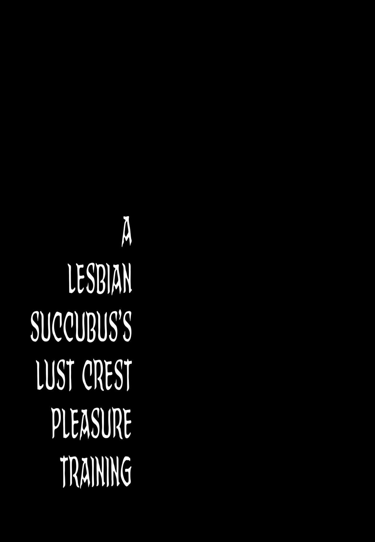 Les Inma no Inmon Kairaku Choukyou | A Lesbian Succubus's Lust Crest Pleasure Training 21