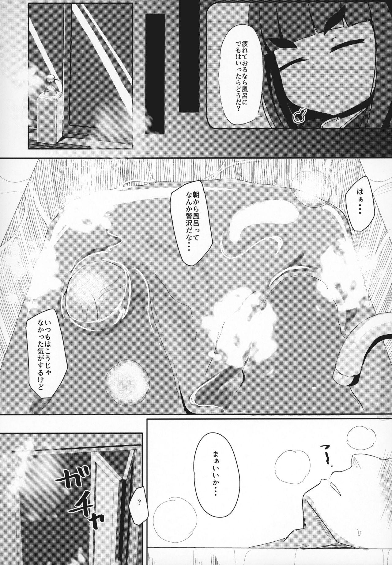 (COMITIA127) [Manpuchi (Nekodel)] Uro -Makuai- Kanwa 11