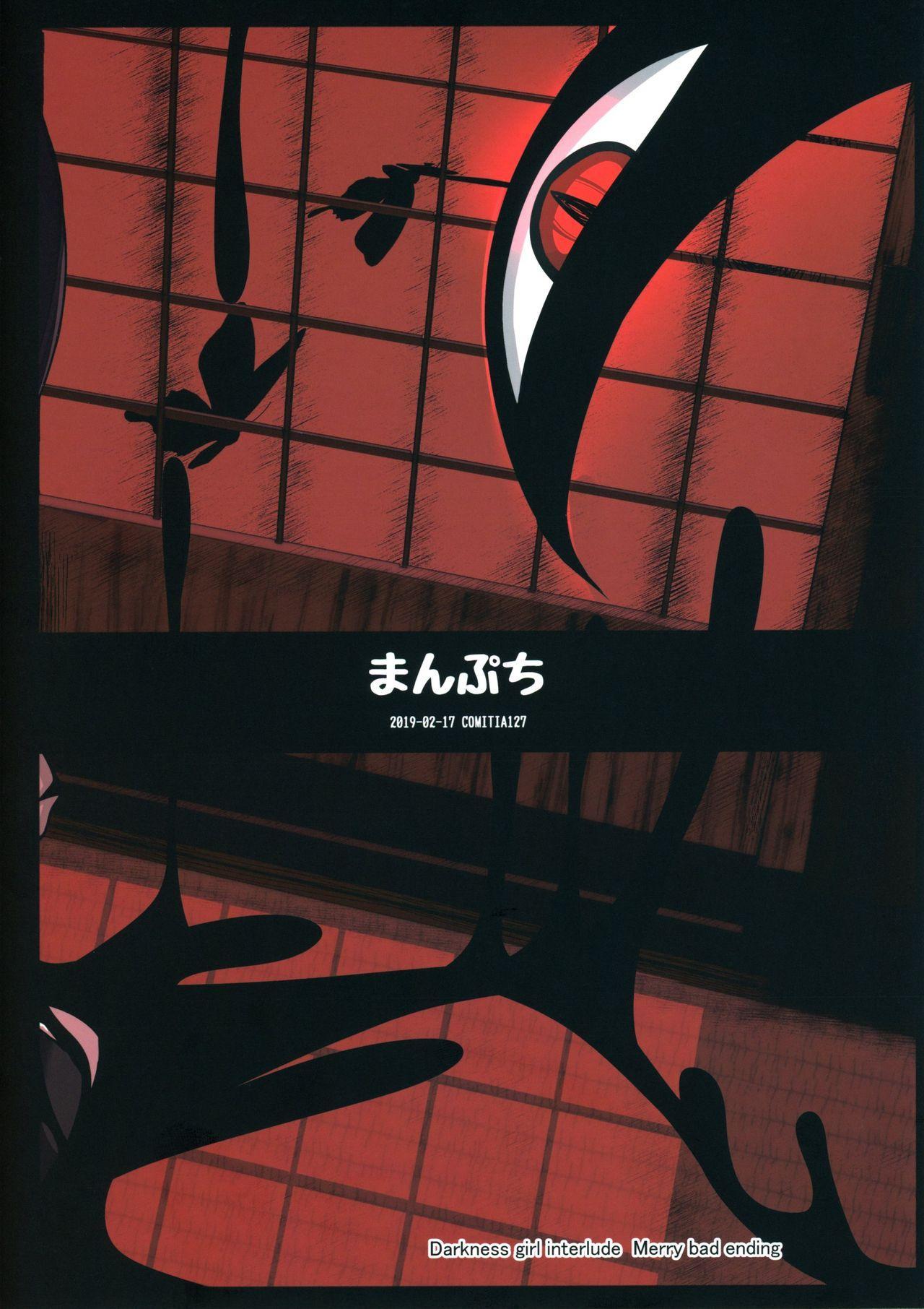 (COMITIA127) [Manpuchi (Nekodel)] Uro -Makuai- Kanwa 37