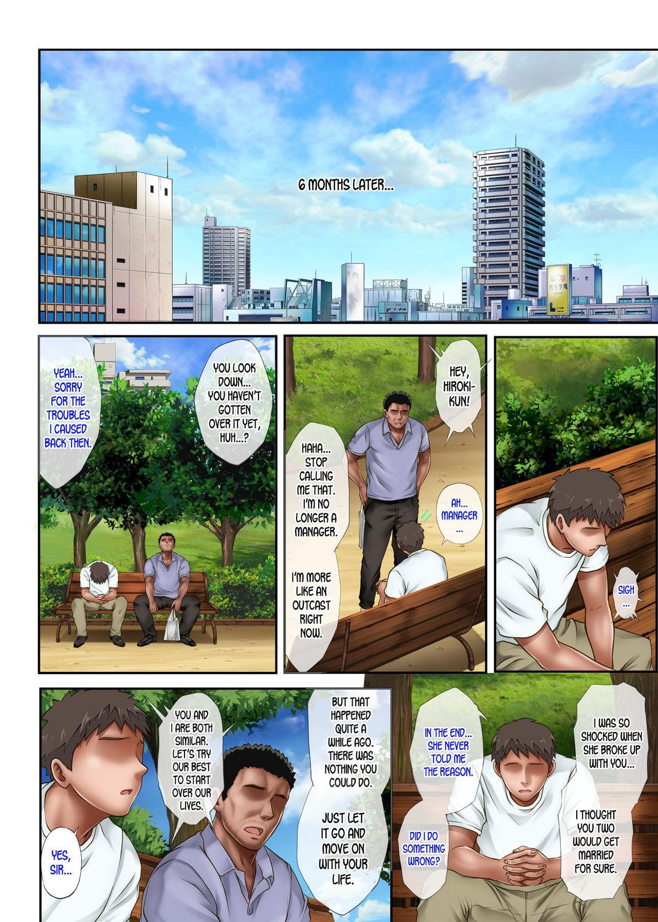 Kare to Watashi to Tenchou no Shinya Kinmu 3 53