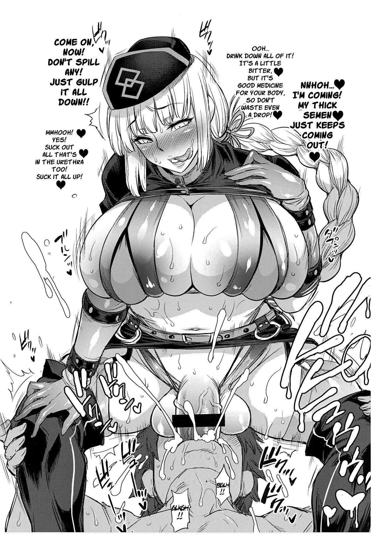 Zenshin Condom Dosukebe Fuchou no Teiki Kenshin 1