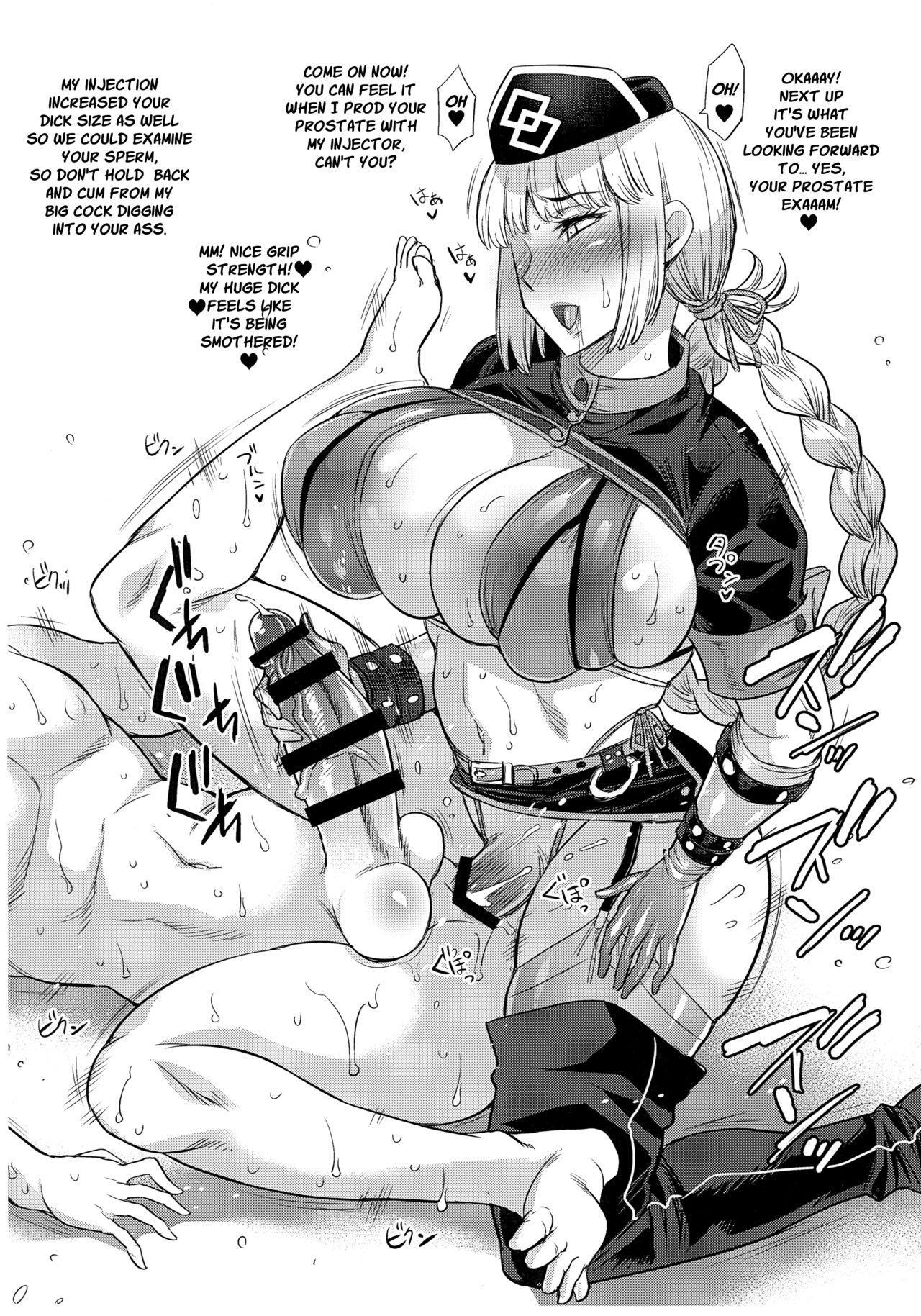 Zenshin Condom Dosukebe Fuchou no Teiki Kenshin 2