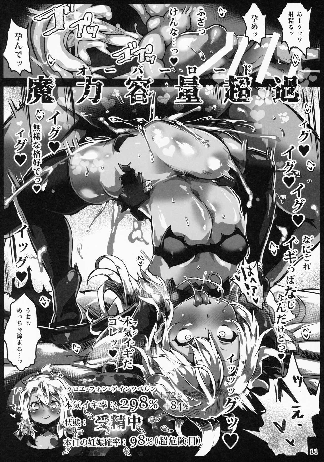 24-jikan Zu~tto Sudden Death de Risei o Girigiri Tamochinagara Otona Kaomake no Egui Sex 11