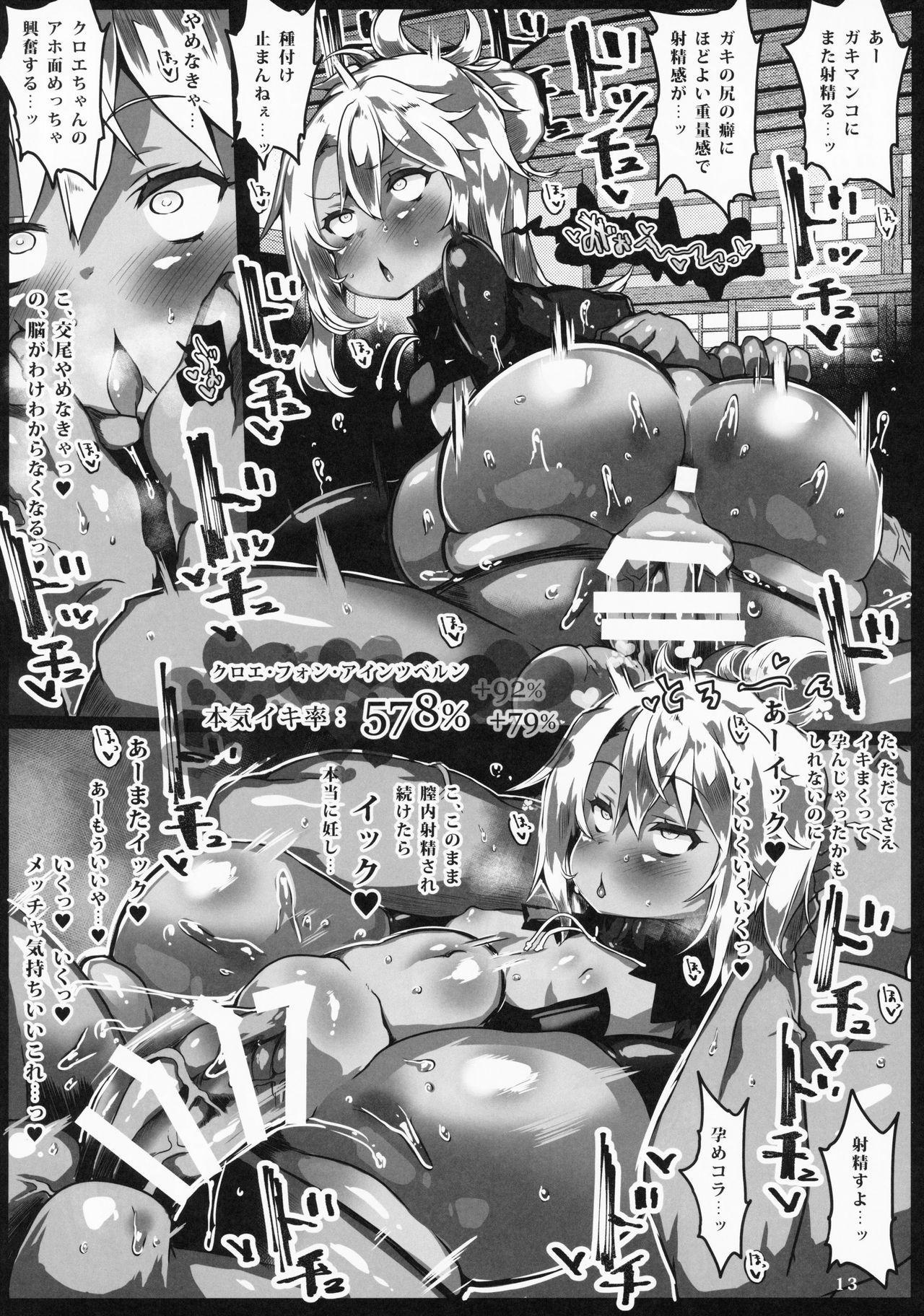 24-jikan Zu~tto Sudden Death de Risei o Girigiri Tamochinagara Otona Kaomake no Egui Sex 13