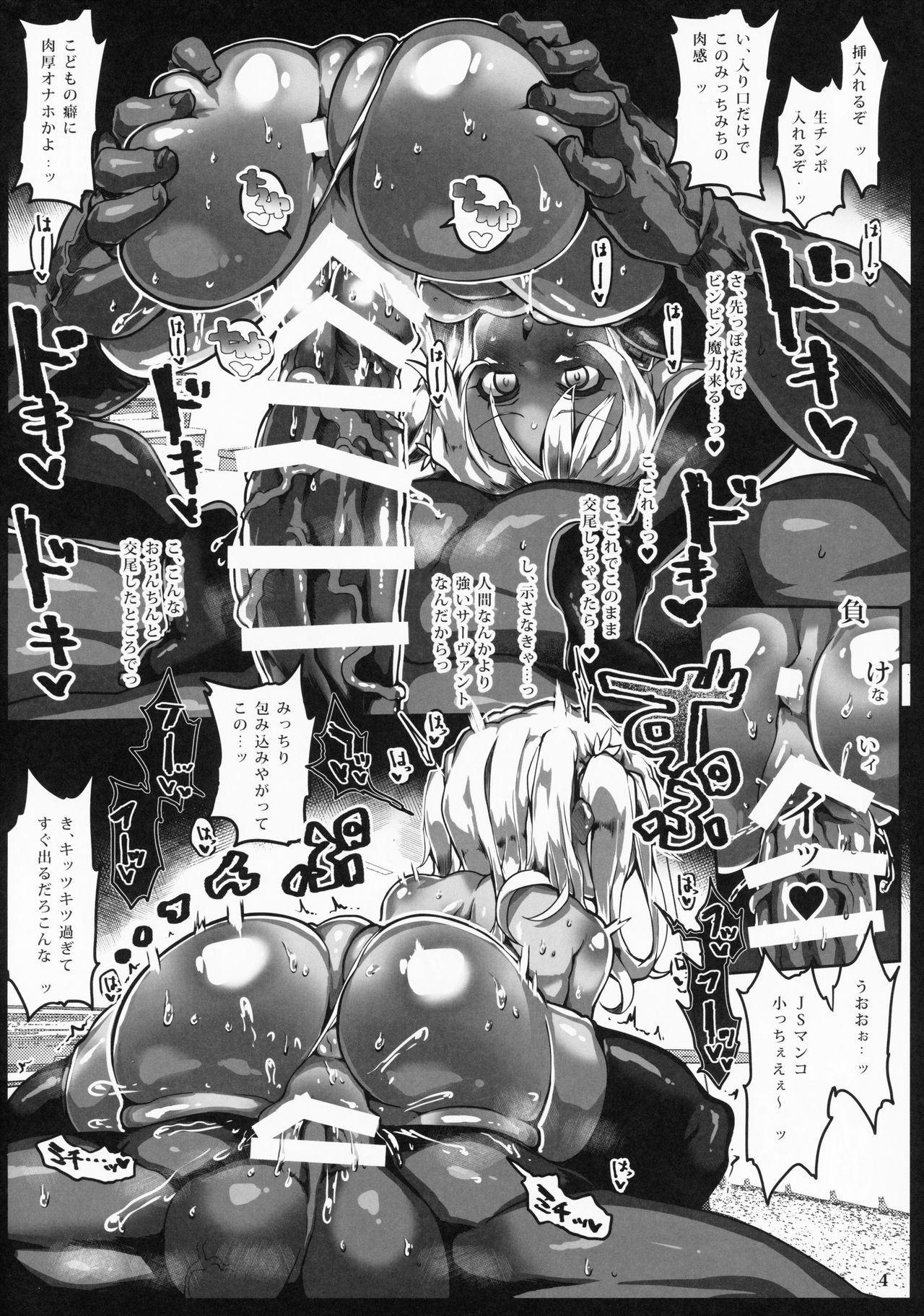 24-jikan Zu~tto Sudden Death de Risei o Girigiri Tamochinagara Otona Kaomake no Egui Sex 4