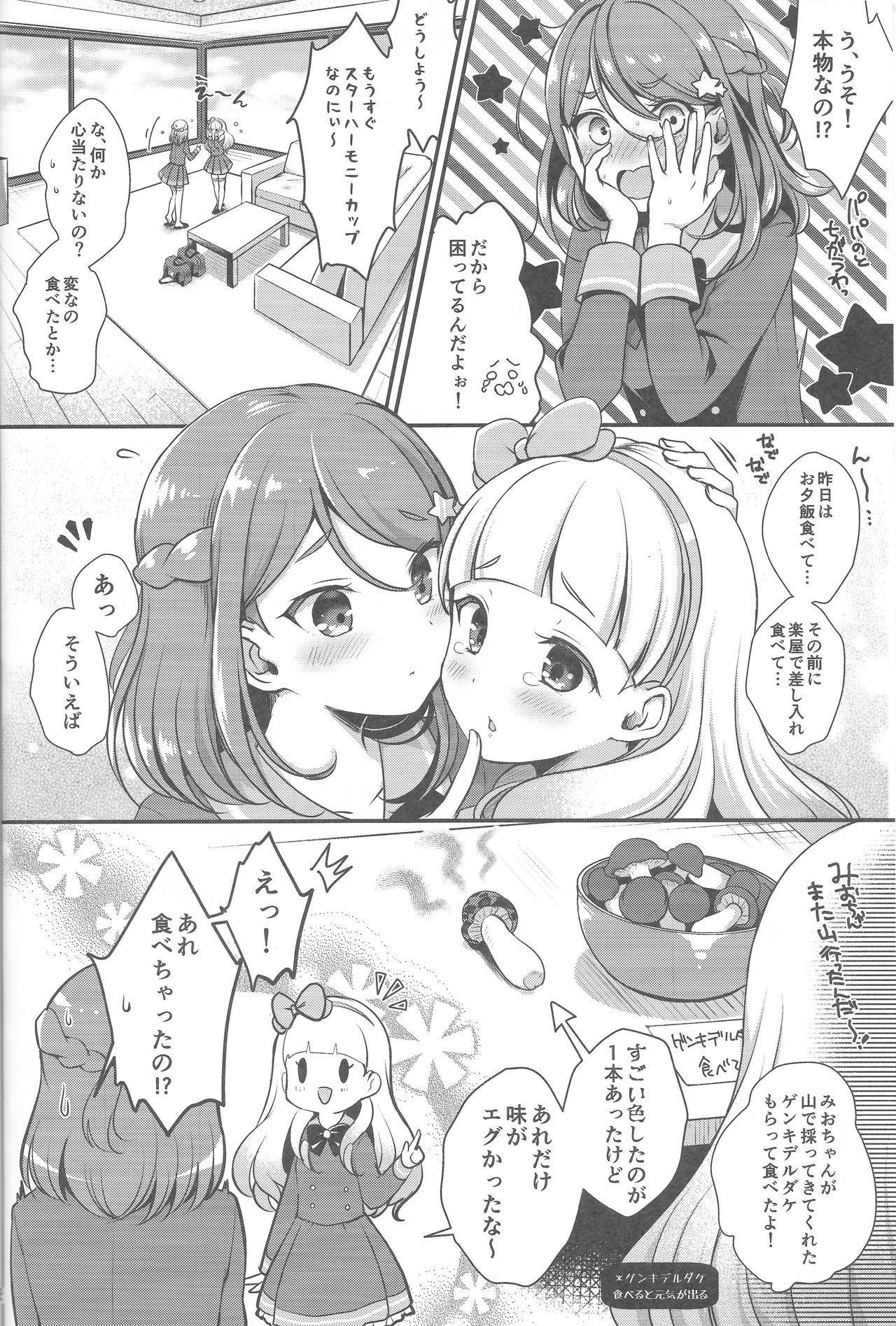 Futanari Friends 2