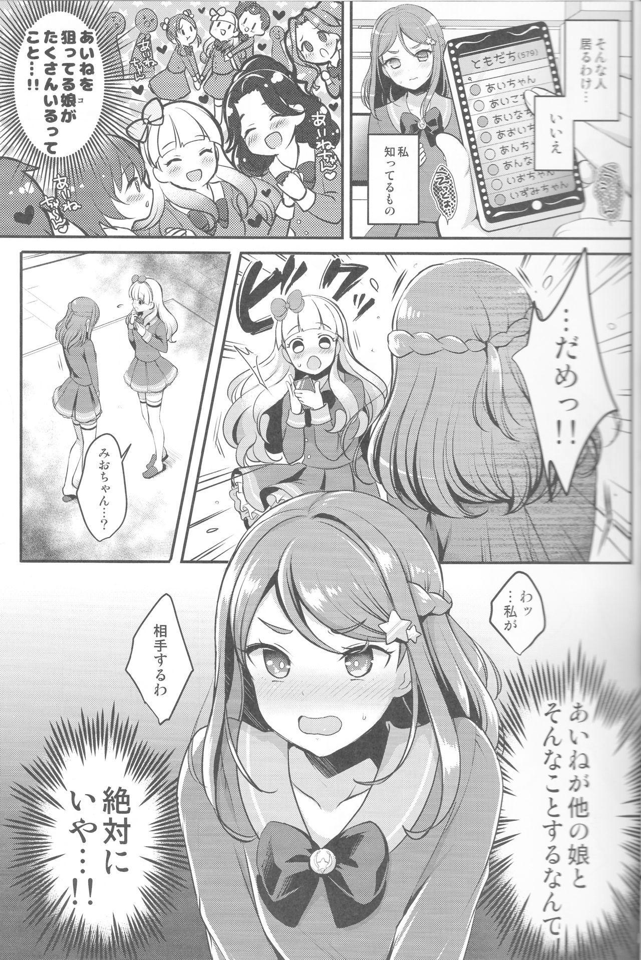 Futanari Friends 5