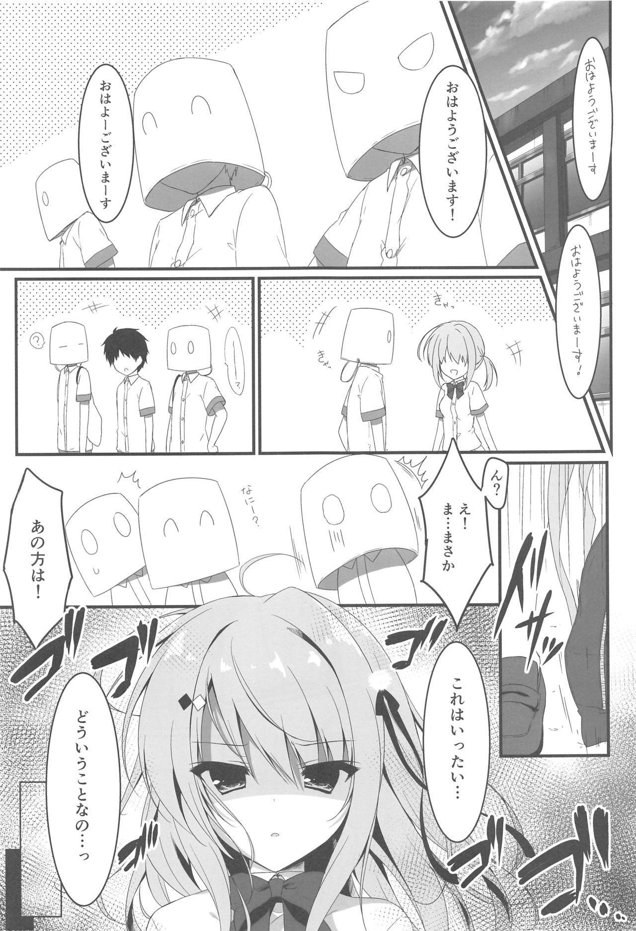 Oyobi desu ka Fukukaichou! 3