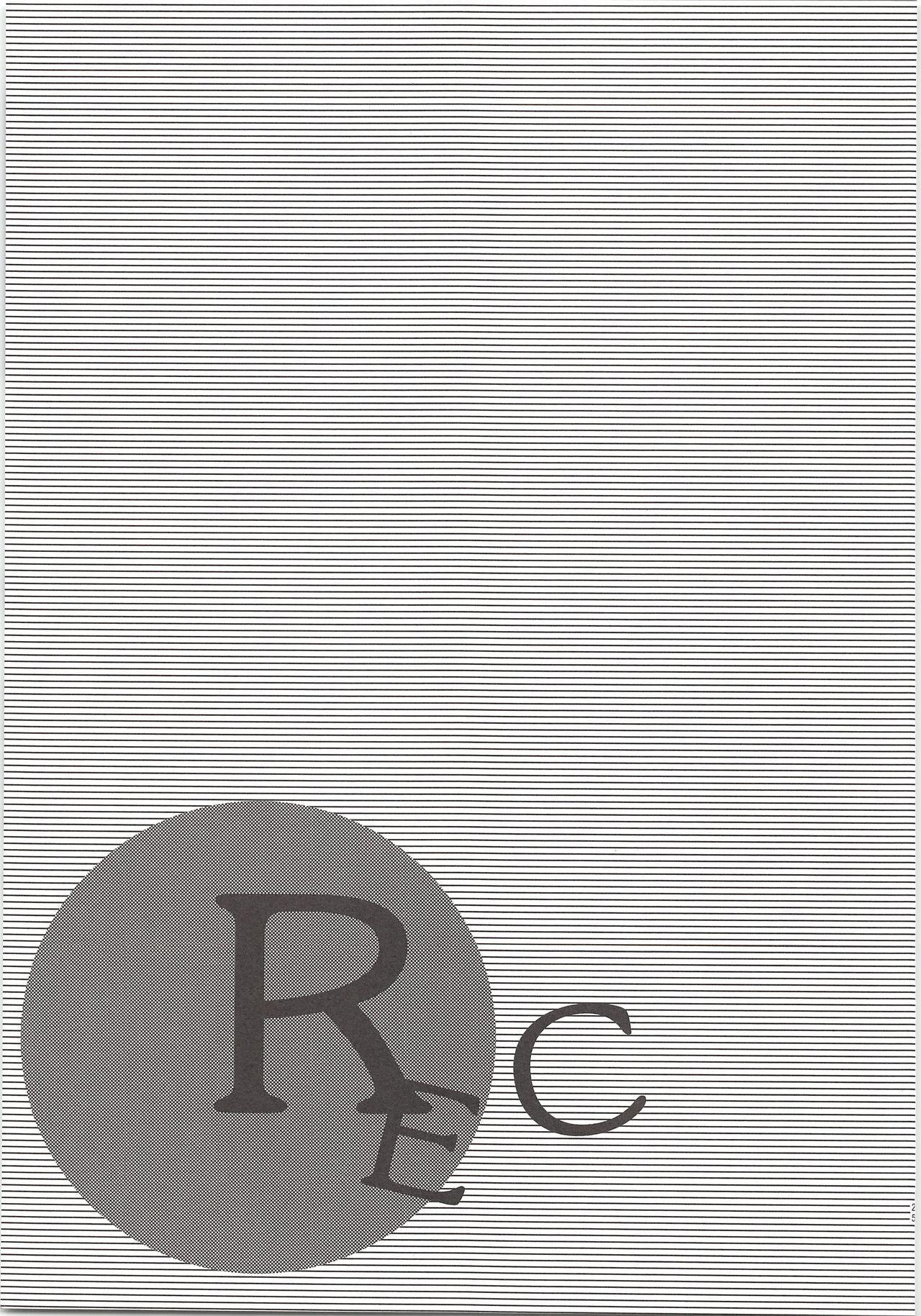 REC 23