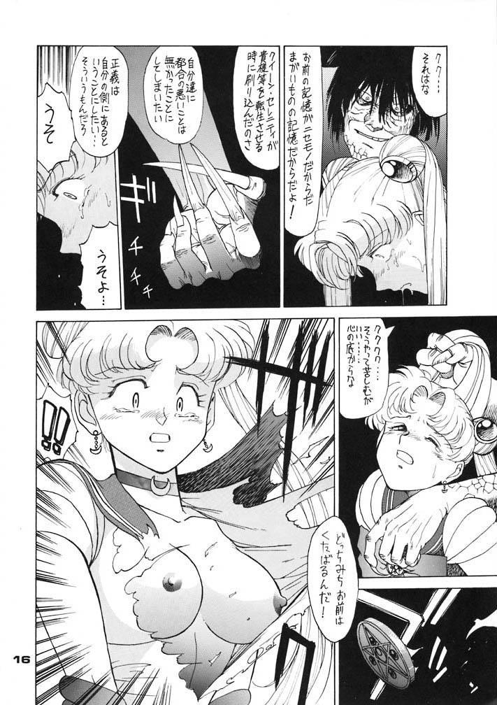 Moon Child #2 15
