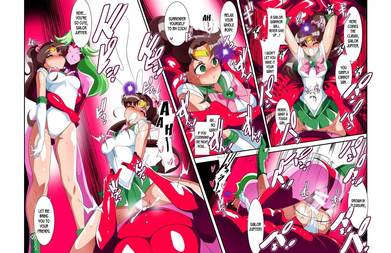 Sailor Senshi no Kunan 12