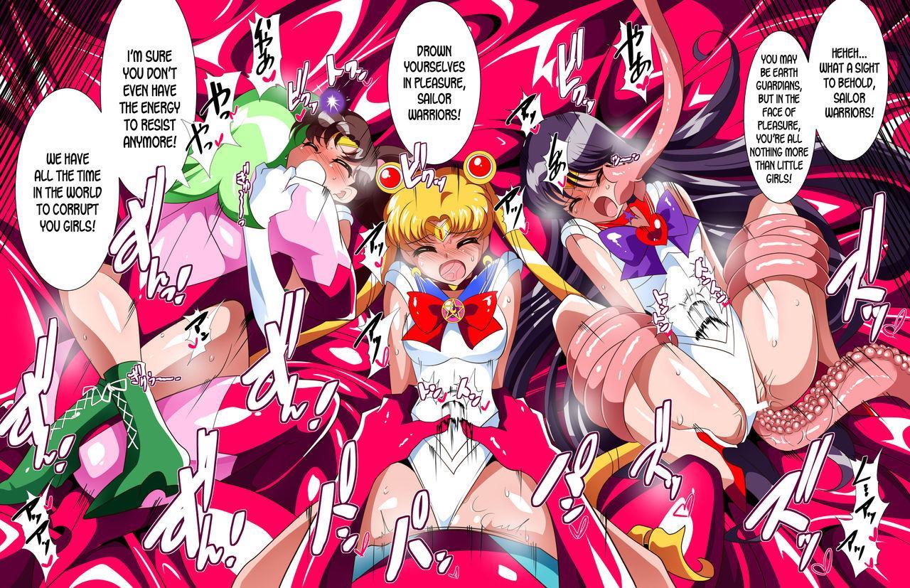 Sailor Senshi no Kunan 13