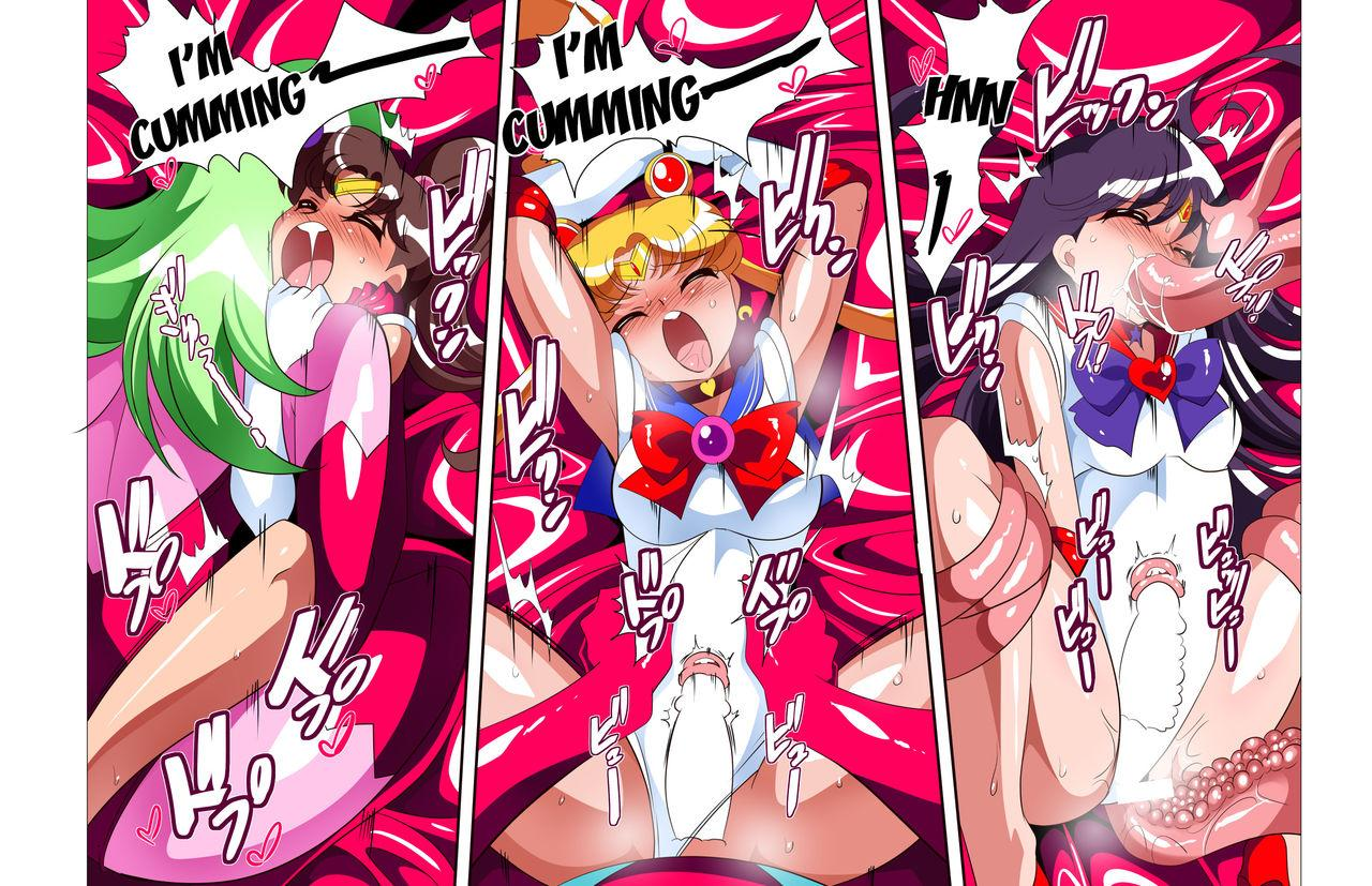 Sailor Senshi no Kunan 15