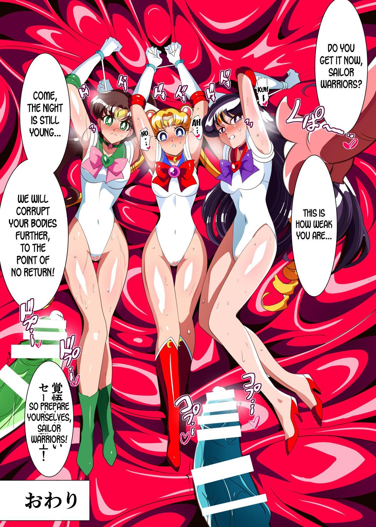 Sailor Senshi no Kunan 16
