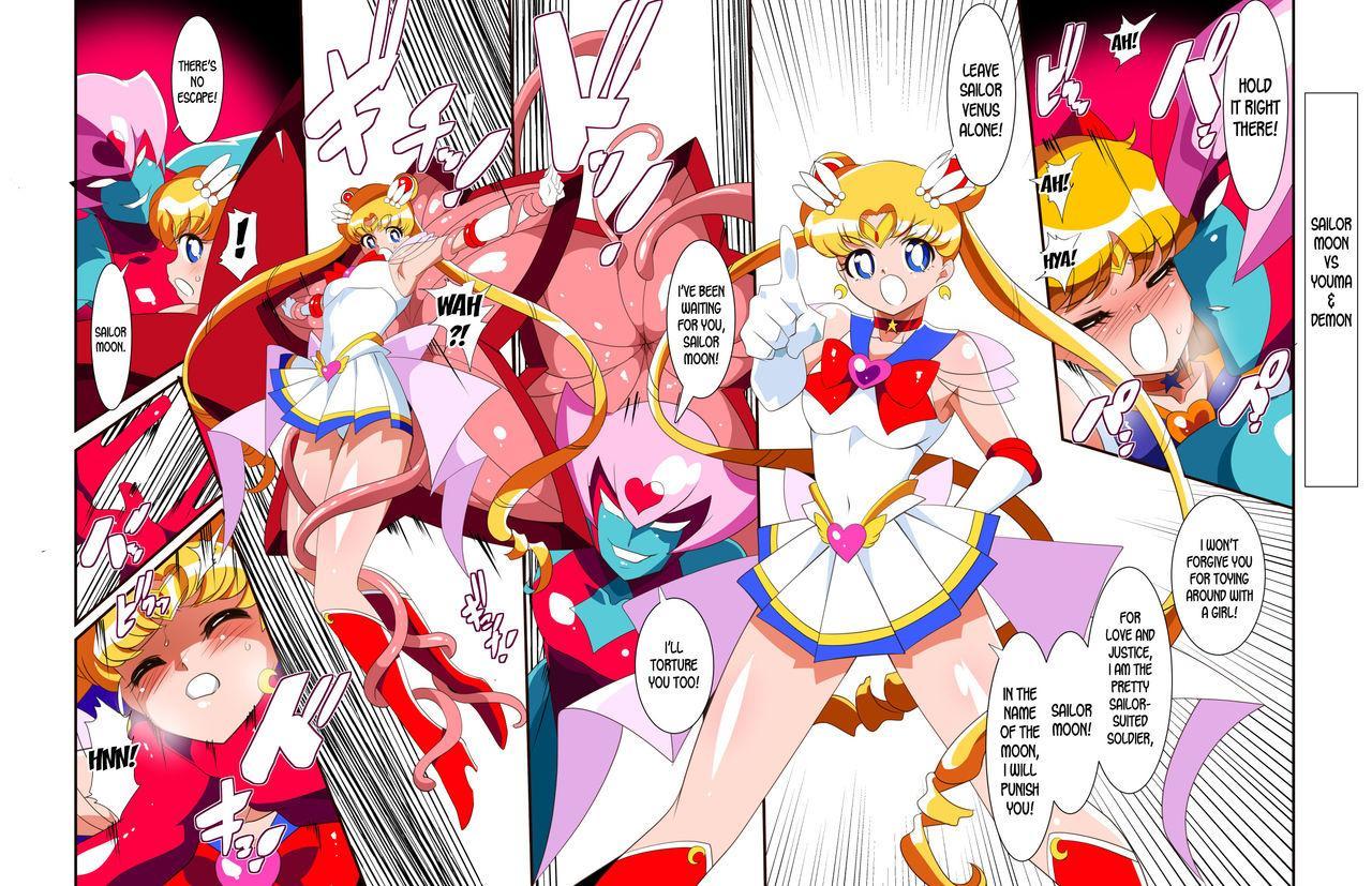 Sailor Senshi no Kunan 1