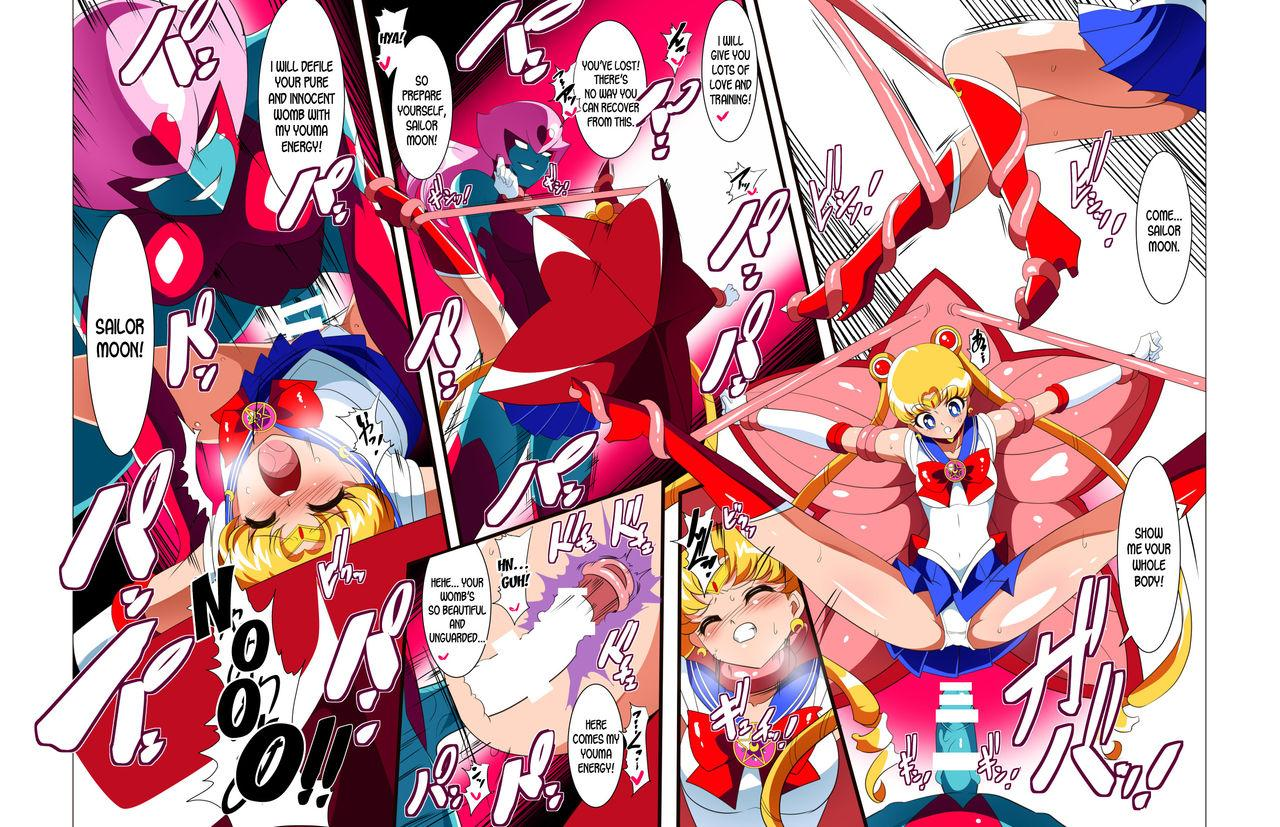 Sailor Senshi no Kunan 3