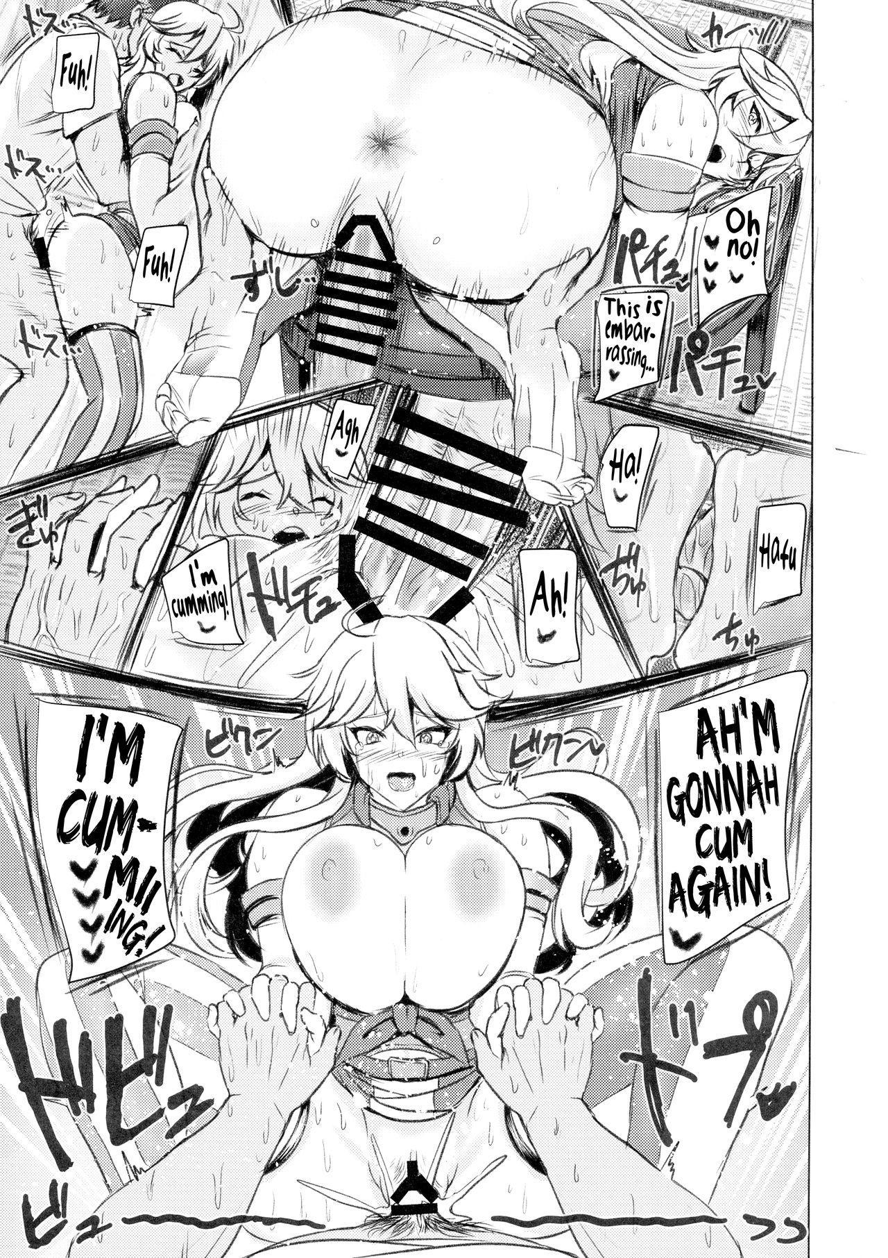 Iowa no Erohon - Iowa Hentai Manga 26