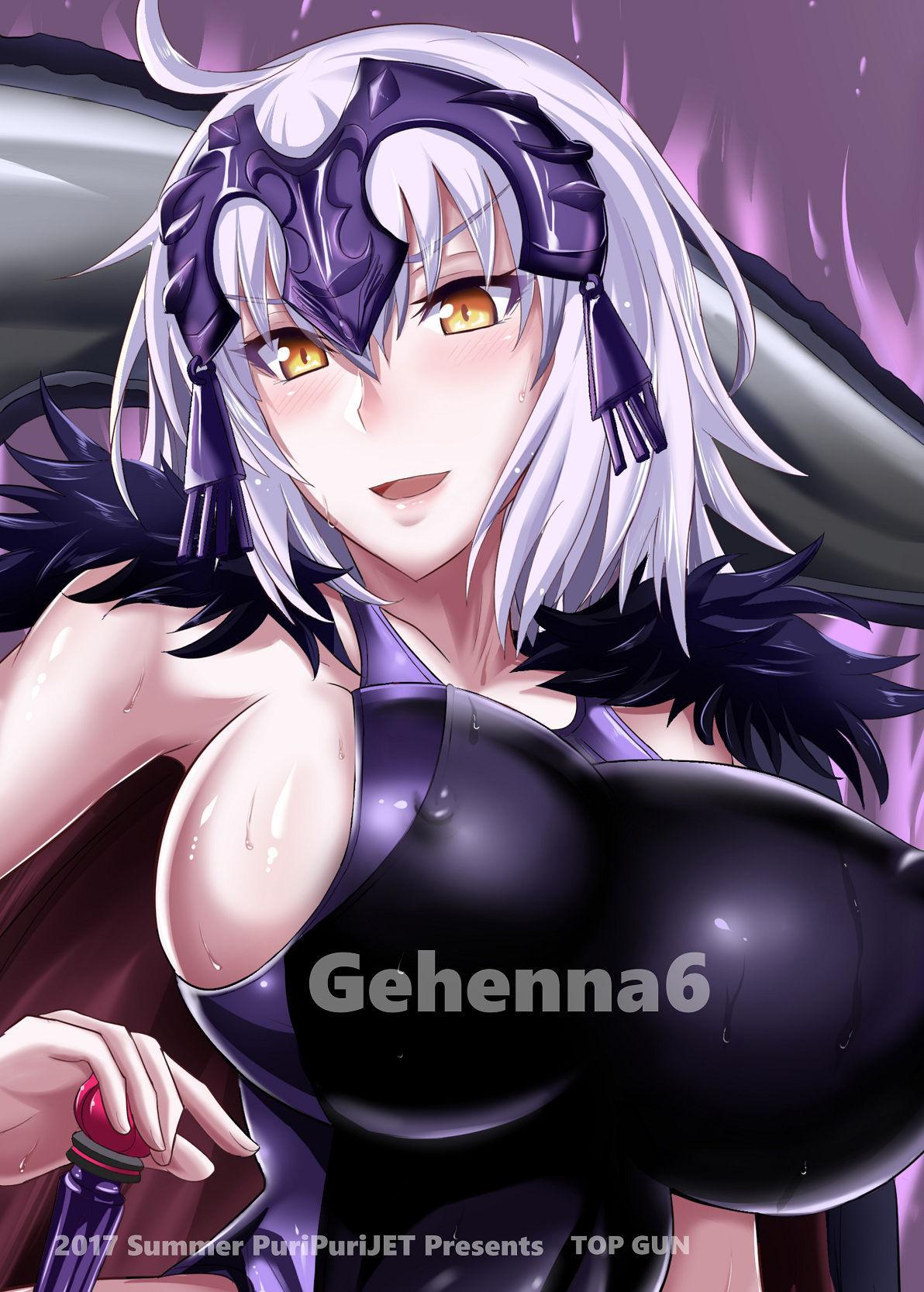 Gehenna 6 29