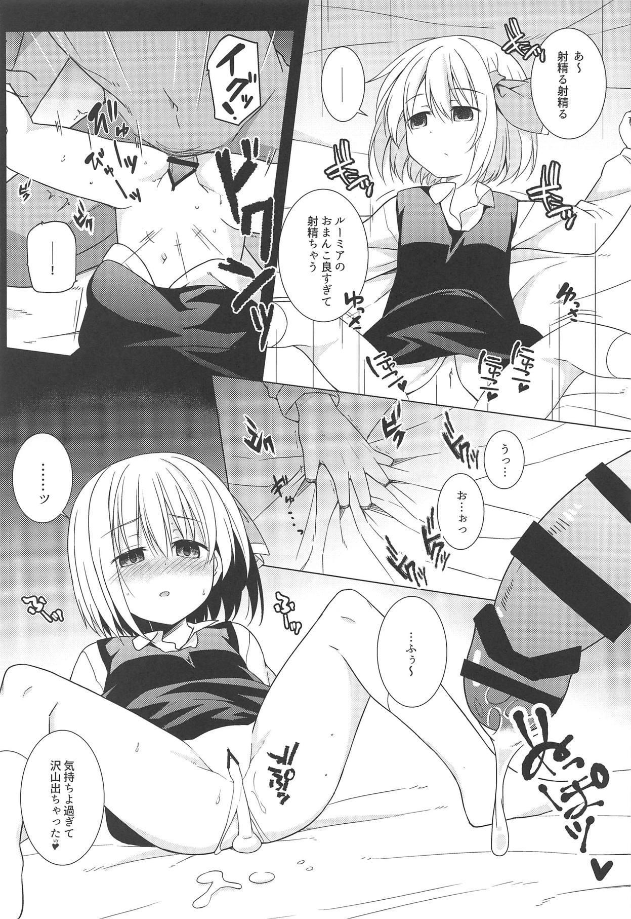 Kimi wa Ore no Cos Uriko Nin 12
