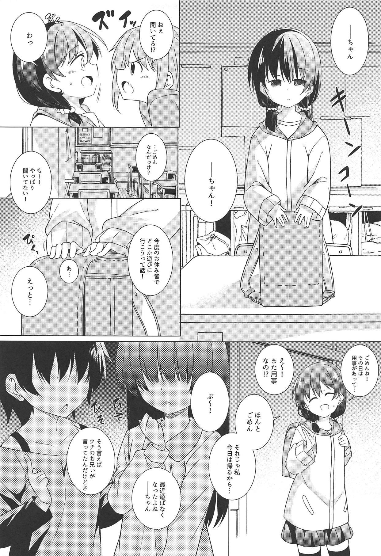 Kimi wa Ore no Cos Uriko Nin 3