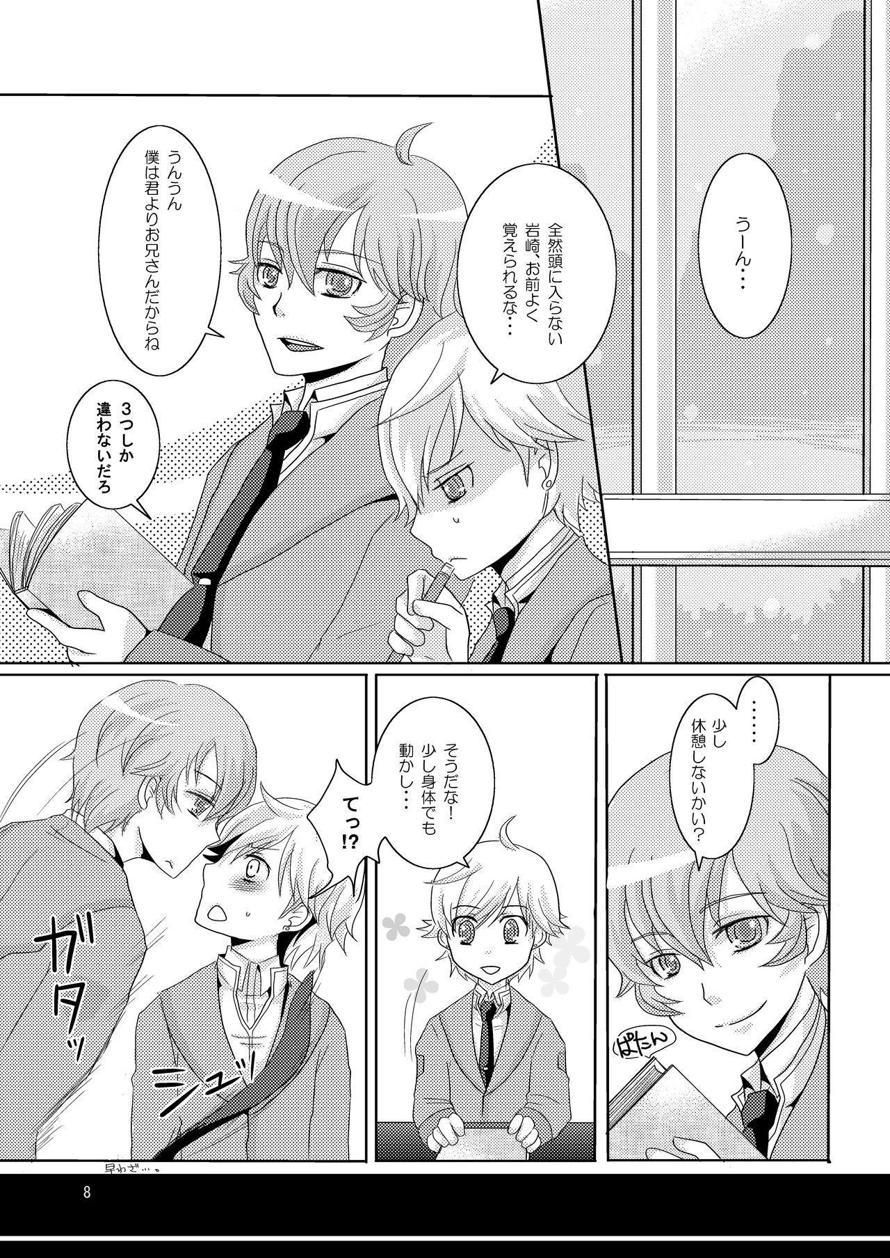 Tenzoku Shonichi ni Enei Taikai 6