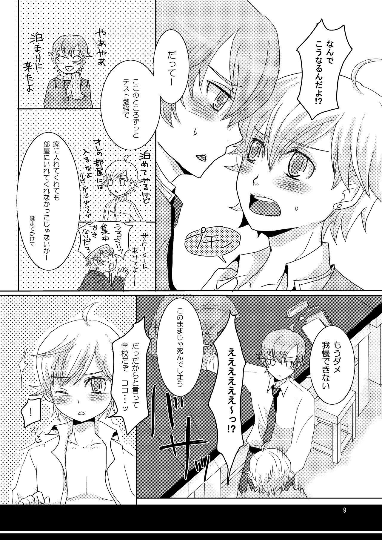 Tenzoku Shonichi ni Enei Taikai 7