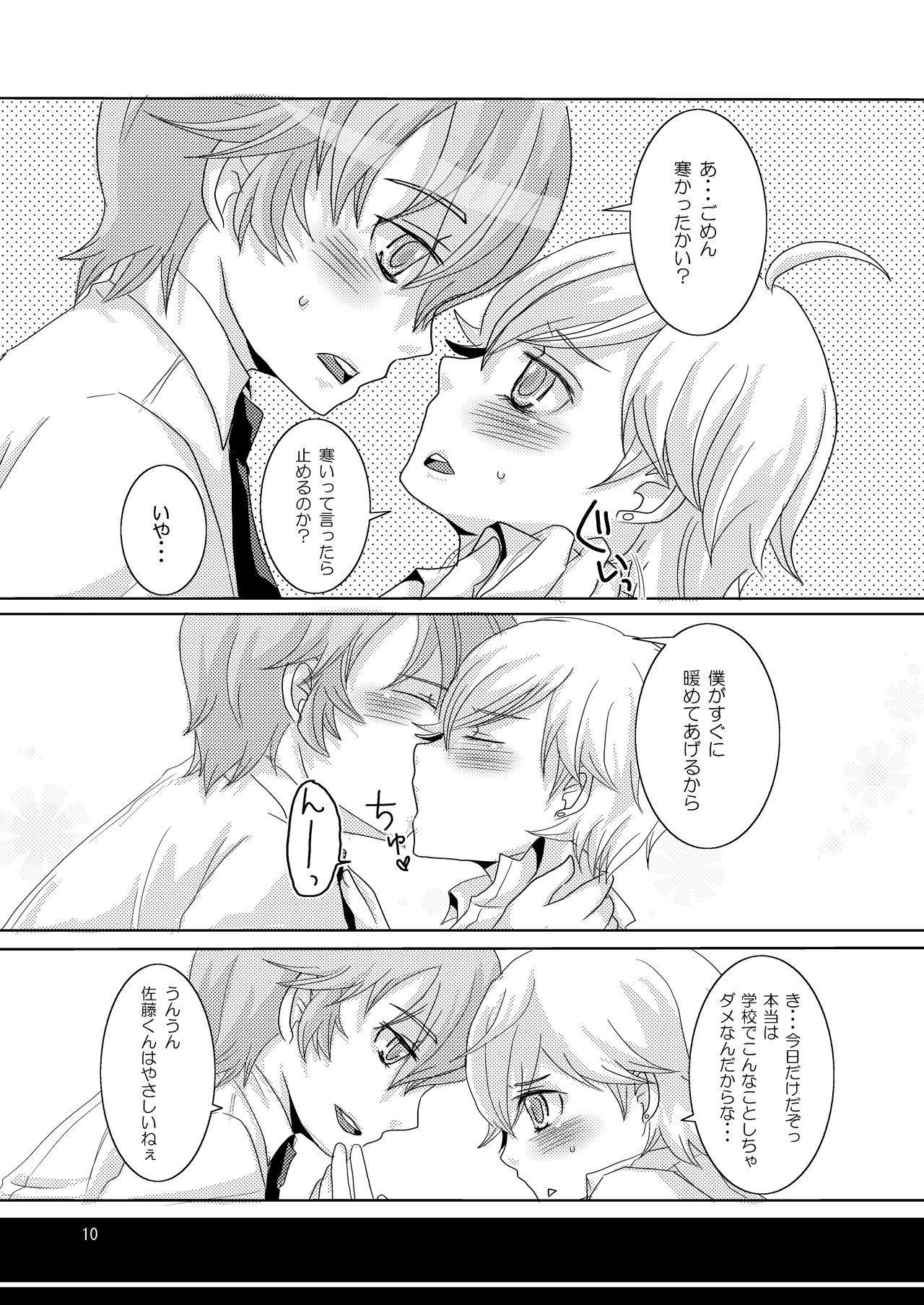 Tenzoku Shonichi ni Enei Taikai 8