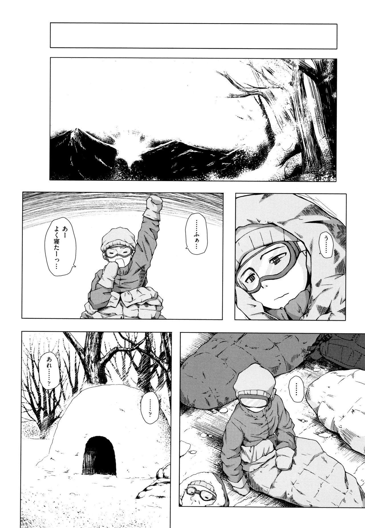Monokemono 178
