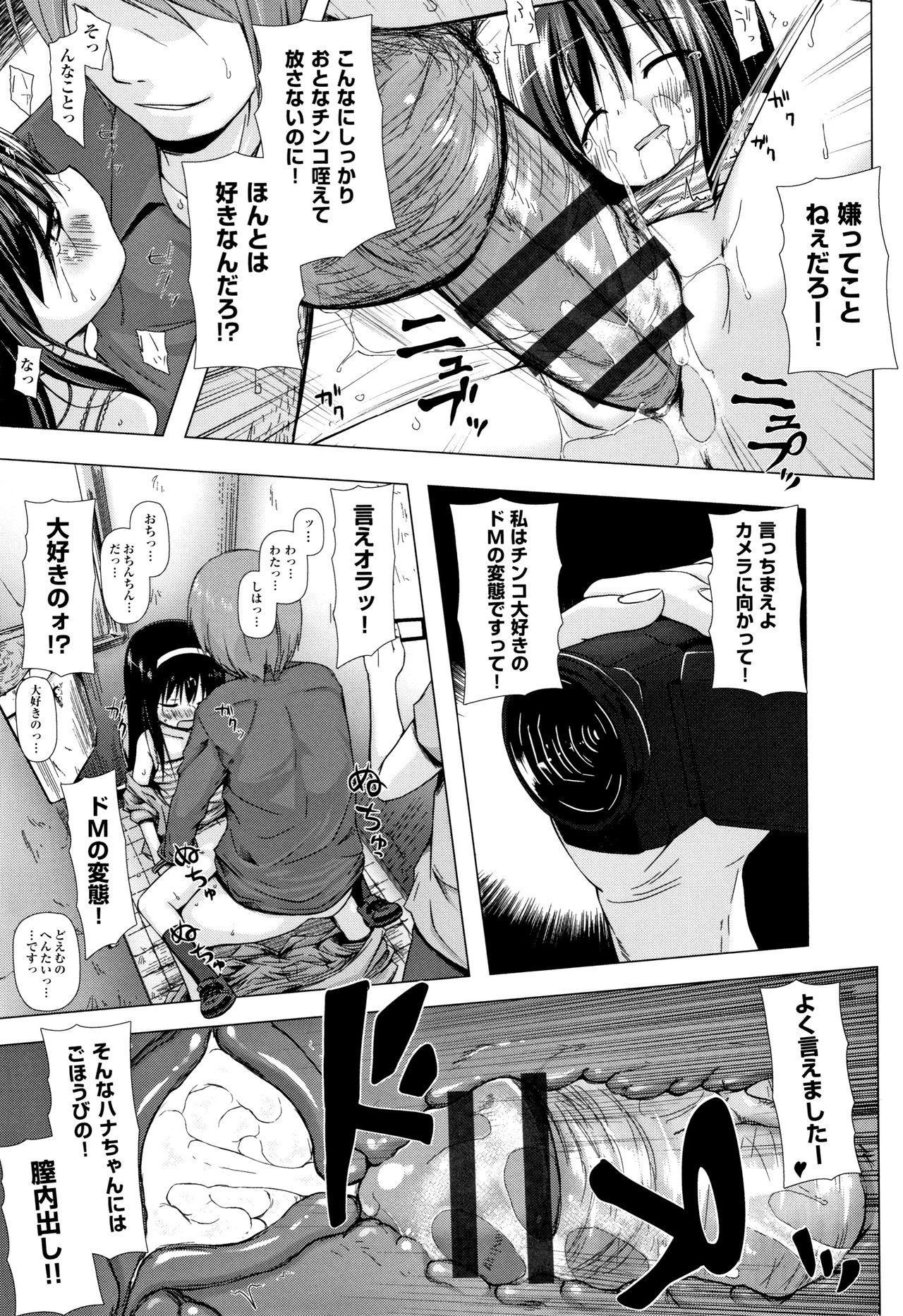 Monokemono 41