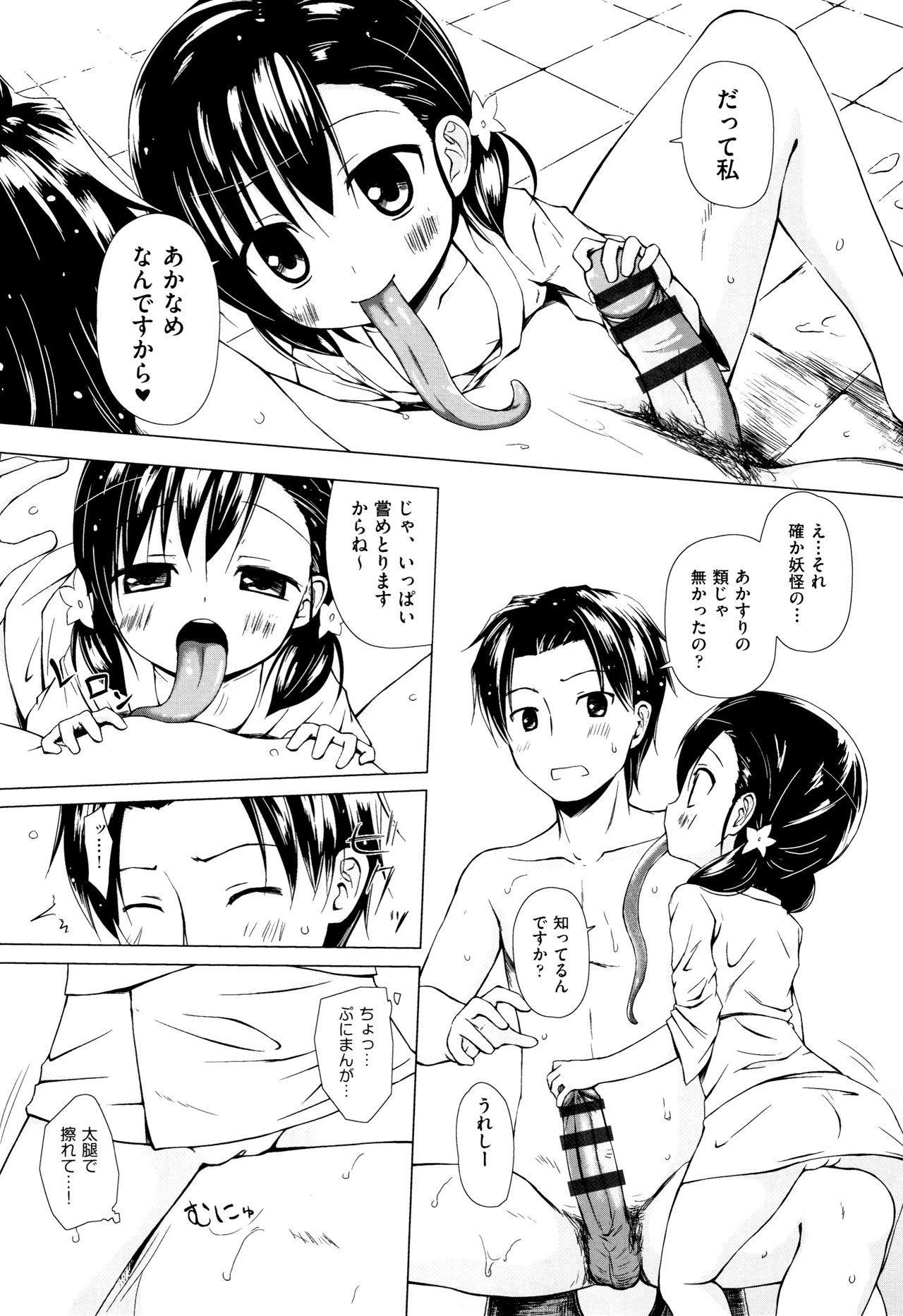 Monokemono 77