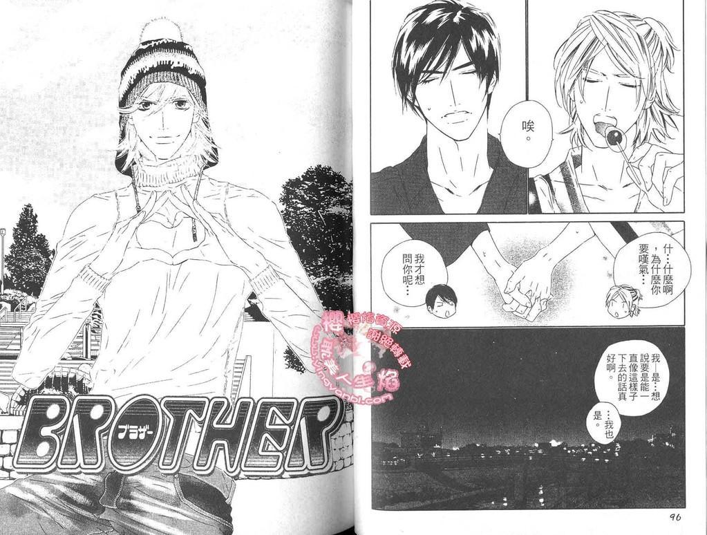 BROTHER 2 | 愛戀大無限 2 50