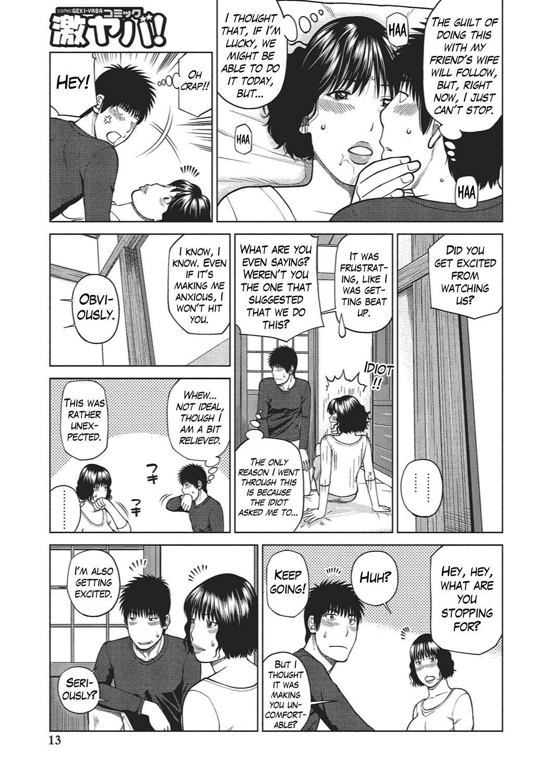 [Kuroki Hidehiko] 37-sai Hoshigarizuma | 37-Year-Old Want Shy Wife Ch. 1-5 [English] [Mx4_1204] [Digital] 11