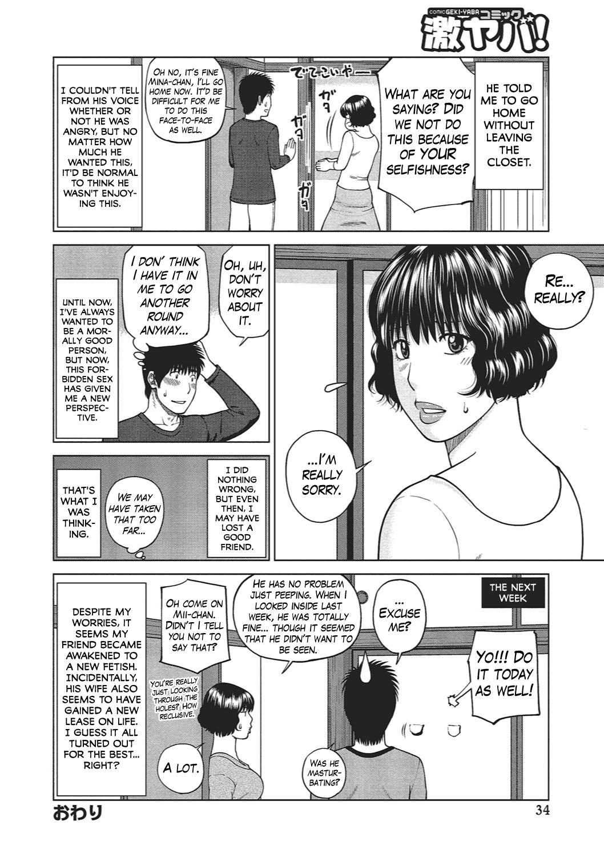 [Kuroki Hidehiko] 37-sai Hoshigarizuma | 37-Year-Old Want Shy Wife Ch. 1-5 [English] [Mx4_1204] [Digital] 30