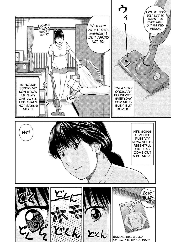 [Kuroki Hidehiko] 37-sai Hoshigarizuma | 37-Year-Old Want Shy Wife Ch. 1-5 [English] [Mx4_1204] [Digital] 32