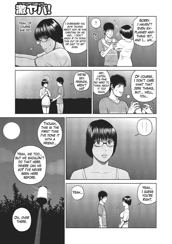[Kuroki Hidehiko] 37-sai Hoshigarizuma | 37-Year-Old Want Shy Wife Ch. 1-5 [English] [Mx4_1204] [Digital] 59