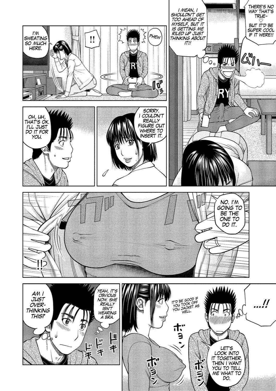 [Kuroki Hidehiko] 37-sai Hoshigarizuma | 37-Year-Old Want Shy Wife Ch. 1-5 [English] [Mx4_1204] [Digital] 75