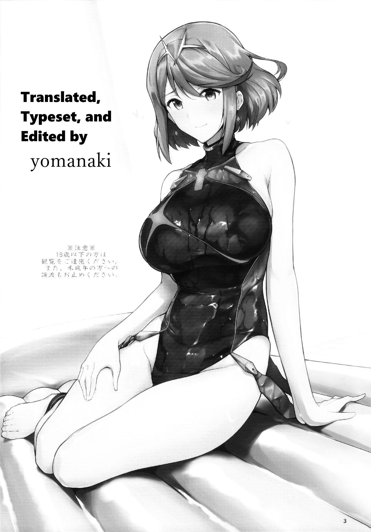 Ofuro de Homura to Sukebe Suru Hon   A Book About Doing Lewd Things in the Bath with Pyra 1