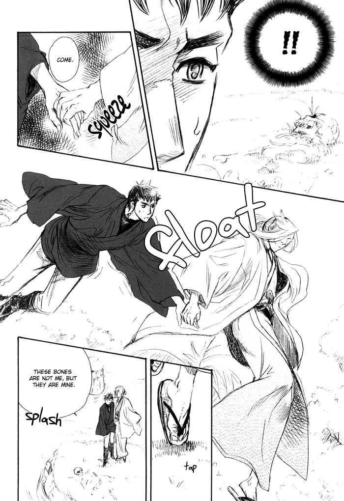 Sakayume no Niwa 11