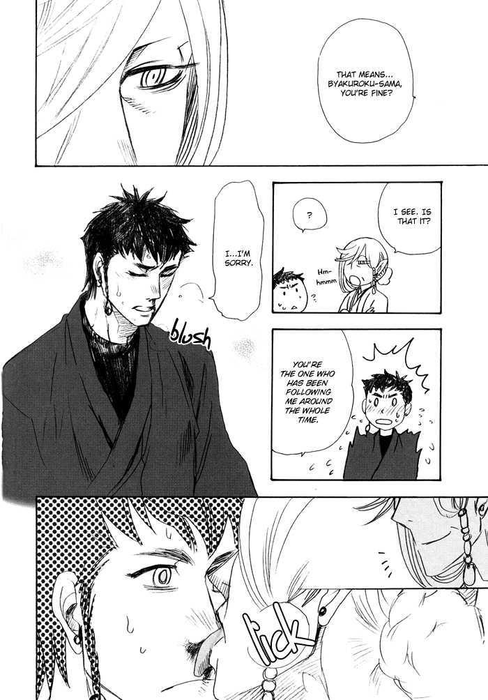 Sakayume no Niwa 13