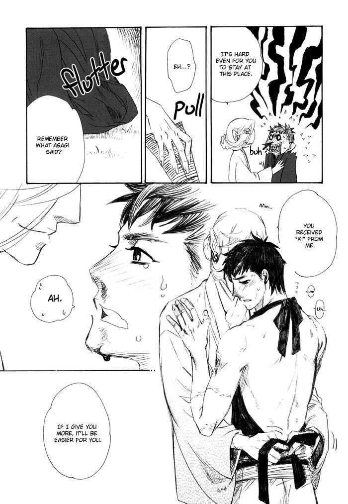 Sakayume no Niwa 14