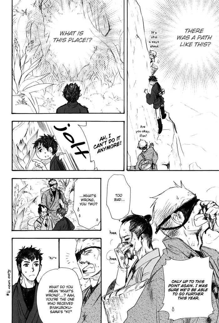 Sakayume no Niwa 5