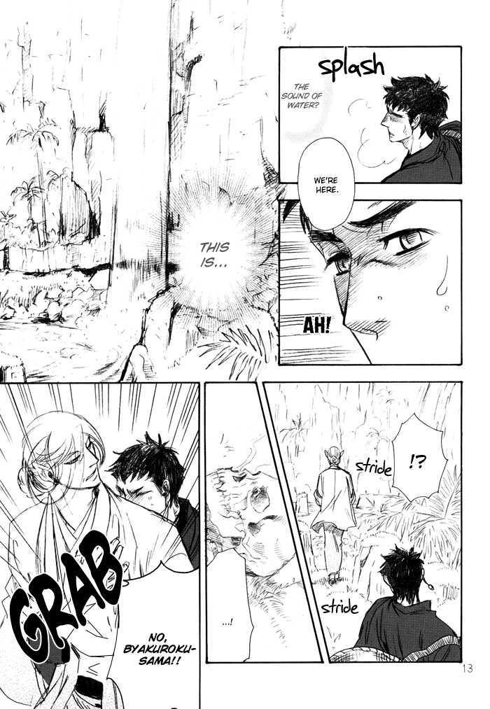 Sakayume no Niwa 8