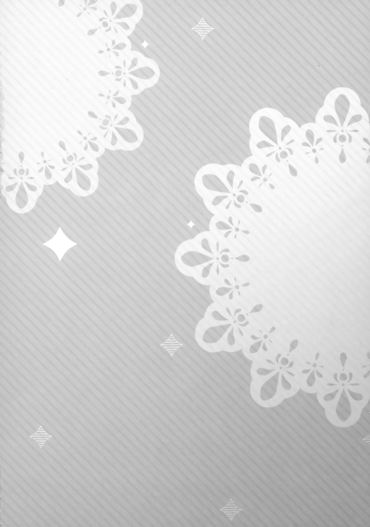 Fumio no Yuuwaku Date 4
