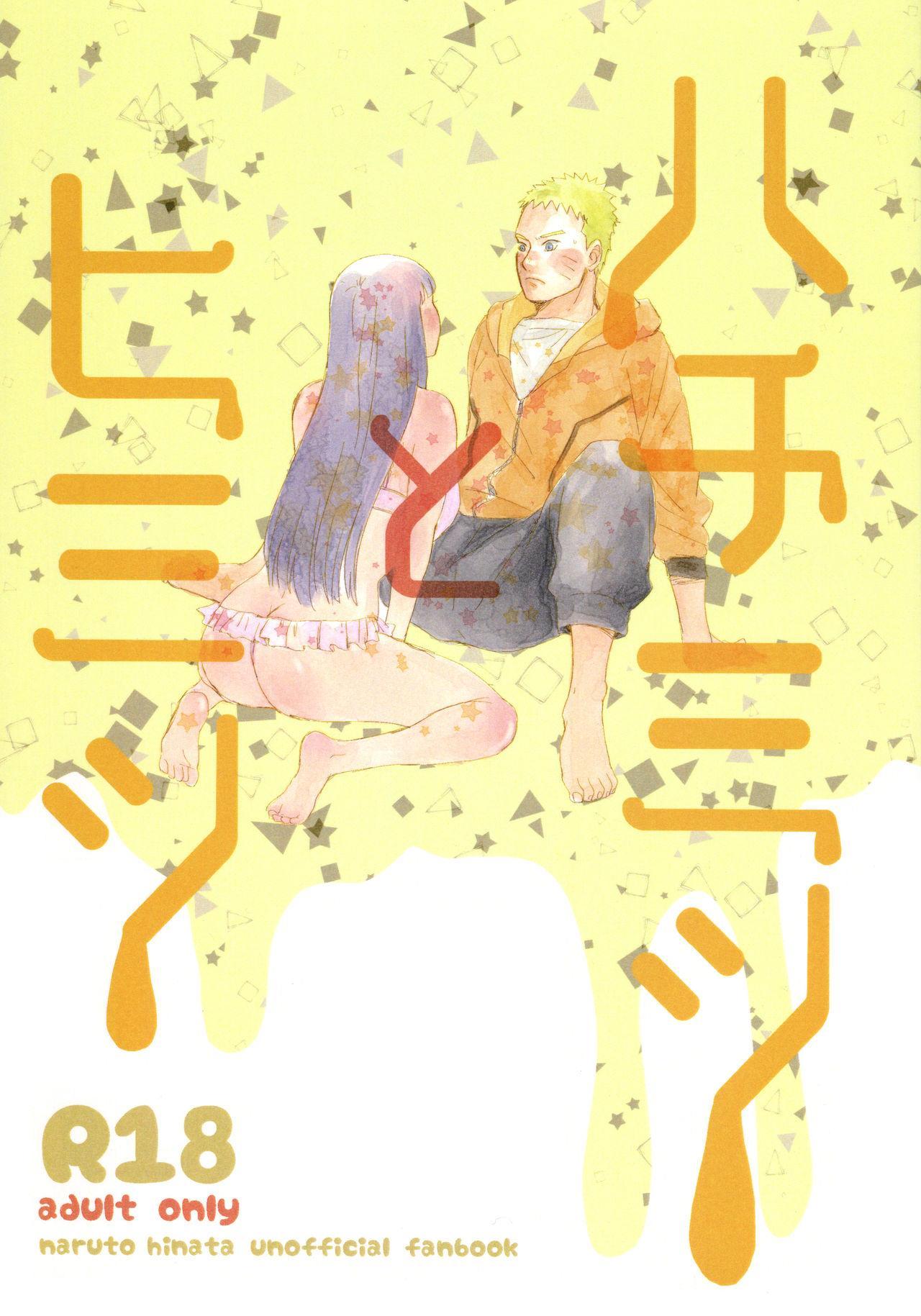 Hachimitsu to Himitsu 0