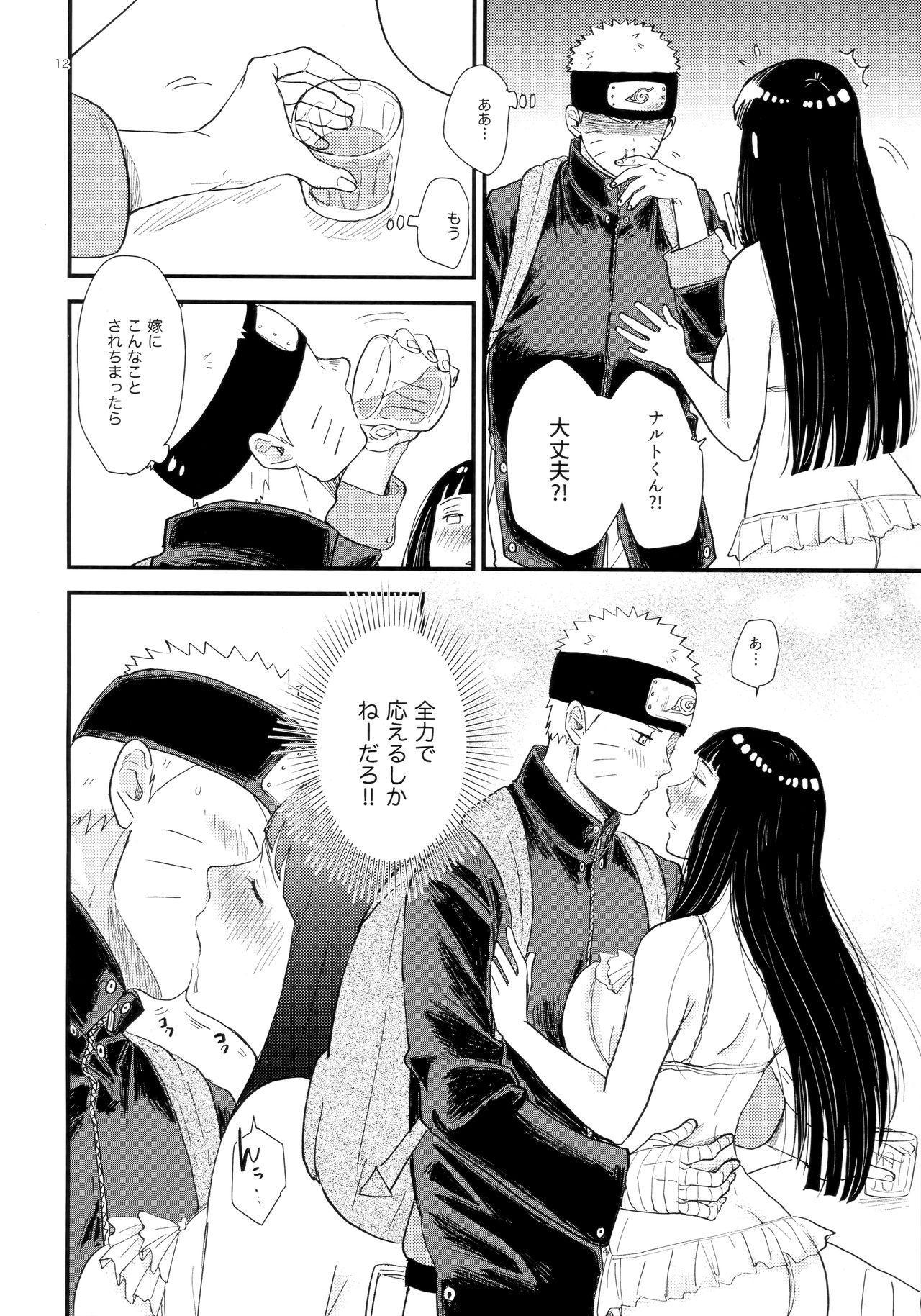 Hachimitsu to Himitsu 10