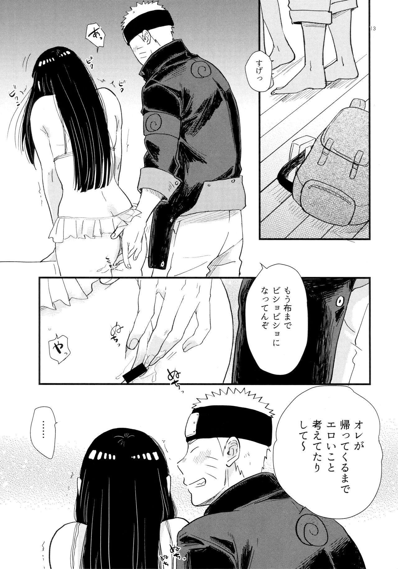 Hachimitsu to Himitsu 11