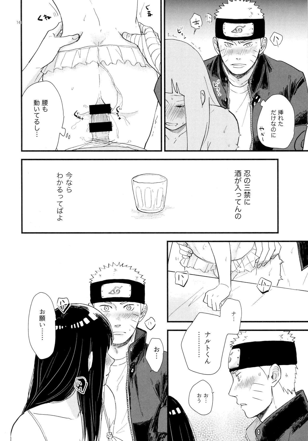 Hachimitsu to Himitsu 14